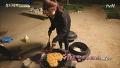 [양밥만들기] 엄마손 신혜의 특급 요리 솜씨 [삼시세끼 정선편] 2화