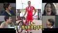 421회, '식스맨' 후보들의 포복절도 흑역사 공개! [무한도전] 20150328