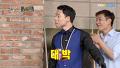 허정환 선수의 대박 예술구 실력 공개! [죽방전설] 17회 20151005 KBS N Sport