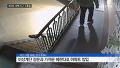 """[영상] """"스파이더맨처럼"""" 19층 아파트 외벽 타고 도둑질"""