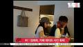 [K STAR 한류스타 리포트]비♡김태희, 카페 데이트 사진 공개돼 화제
