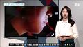 "[Talk쏘는 정치] ""하..새벽 3시다"" 한국 외교관의 '짜증'"