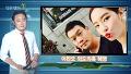 [정순영의 생쇼] 김새롬 남편 이찬오 외도 동영상 논란에 '냉장고를 부탁해' 하차
