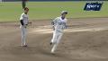 [오키나와 리그] 삼성 기대주 구자욱, 초반부터 솔로홈런