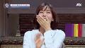 '애교 철철~' 김소연에 이성 잃은 G12 '눈물바다'  - [비정상회담] 39회 20150330