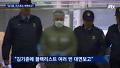 """[단독] """"김기춘, 김종덕으로부터 블랙리스트 대면보고 받아"""""""