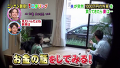 [일본몰카]남편이 비싼 차를 사왔을때의 일본 아내의 반응