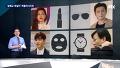 [팩트체크] 송혜교 목걸이, 퍼블리시티권..'제대로 알기'