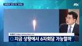 """[인터뷰] 최종건 교수 """"대북 압박, 변화의 타깃 명확히해야"""""""