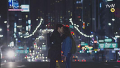유이와 최우식 신호등 키스