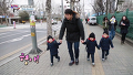 """아빠가 자랑스러운 대한이, """"내 아빠예요!"""" [슈퍼맨이 돌아왔다] 20150329 KBS"""