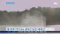 물 위 '훨훨' 275.9m 날아간 남자…세계 신기록 달성