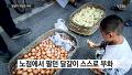 달걀이 병아리로 부화..中 중남부 폭염 '몸살'