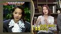15년 전 동반 출연, 소름 돋는 비밀? [아궁이] 20150417