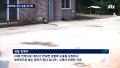 [탐사플러스] '48시간 골든타임' 놓쳐 영영 잃는 아이들