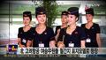 북한 고려항공 여승무원들 울간지 표지모델로