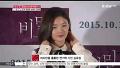 [K STAR 생방송 스타뉴스] [랭킹쇼 하이 five] 잘 자라준 아역출신 미녀스타는?