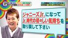 140309 テレ朝SMAPバラエティ部 スマシプ - 나카이 키스마이 콘서트 Jr.에 도전 (1)