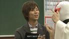 130617 SMAP×SMAP - 키타야마 히로미츠「幽マな彼女」