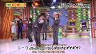 131222 笑っていいとも! 증간호 - 舞際組 미공개 토크