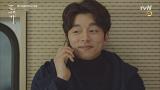 공유, 김고은에게 왠지 익숙한 데이트 신청 '저 마음 먹었거든요...!' [tvN 10주년 특별기획 <도깨비>] 14회 20170120