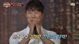 김진호, 2라운드 탈락!