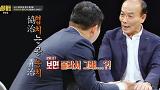김구라, 협치란 말은 왜 꺼내서.. 전원책 부글부글 (쾅) [썰전] 168회 20160526