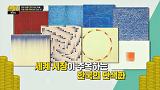 한국의 단색화 세계적 인기! 48억 원 韓 미술품 최고가 [썰전] 168회 20160526