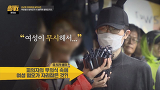 '강남역 살인사건' 젊은 여성들이 분노감을 표출하는 이유는? [썰전] 168회 20160526 바로가기