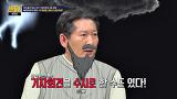 박 대통령의 끝장토론