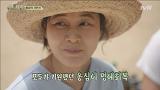 옹심이로 명예회복에 나선 김하늘