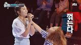 허안나 '가슴앓이' ♪ 한 넘치는 살풀이(?) 댄스 '폭소' [끝까지 간다] 20150630