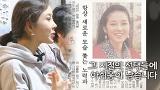 곽진영, 휴식기 심경 고백