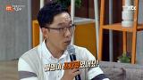 김제동 별명 '포자류' 별명에서 느껴지는 높은 학업수준? [김제동의톡투유] 30회 20151129