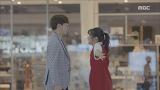 다짜고짜 윤상현 앞을 가로막는 남지현