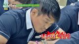추성훈, 그림 실력 강제 공개(?) 비밀스러운 예술혼 [학교] 59회 20150901
