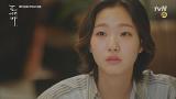 자신향한 고백인지도 모른 채 공유에게 철벽치는 김고은 [tvN 10주년 특별기획 <도깨비>] 14회 20170120