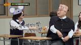 하루살이 김희철 깐족깐족