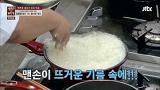 정호영 셰프의 '달걀 튀김 묘기' 기름에 맨손을?! 컬쳐 쇼크! [냉장고를부탁해] 55회 20151130