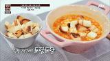 [15분 레시피] 김풍 셰프의 '토달토달' [냉장고를 부탁해] 20150629