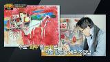 조영남 대작 논란, 그의 작품을 팝아트로 볼 것인가? [썰전] 168회 20160526