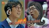 김제동 소름 끼치는 메소드 연기, 화난 여친 완벽 소화! [김제동의톡투유] 30회 20151129