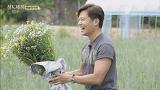 까칠서진, 김하늘에 꽃다발 선물