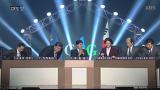'대통형' 엉망진창 국무회의!