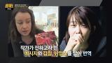 맨부커상 수상! 한강의 '채식주의자' 매력적인 번역에 극찬! [썰전] 168회 20160526