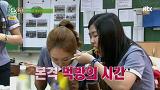 '뽀글이(?) 대작전' 박정현, 먹방에 방언 터졌다! [학교] 20150630 바로가기