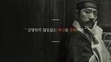 이달의 영화인 2月 - 연기 본좌 {김명민 편}