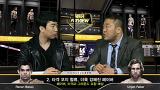 [몬스터짐 MMA프리뷰] '헤난 바라오 VS 유라이어 페이버'