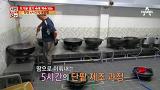 팥빙수 명장 김성수 씨네 단팥 제조 과정 대공개! [서민갑부] 1500801 33회 채널A