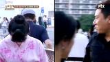 상민, 시선 고정 전통 '유카타' 입은 사유리! -[님과함께] 28회